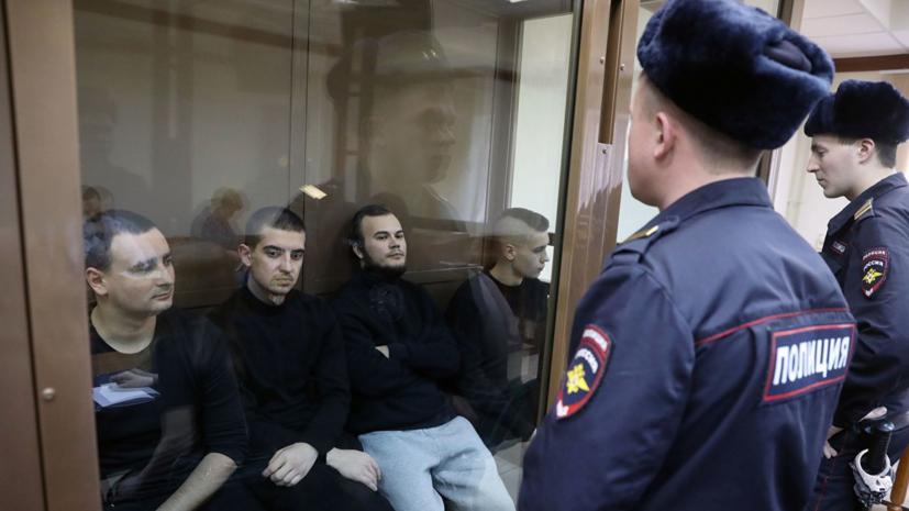 Суд в Москве продлил арест 24 задержанным в Керченском проливе морякам