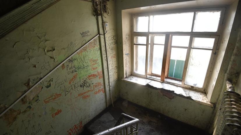 В Кировской области утвердили программу по расселению из аварийного жилья