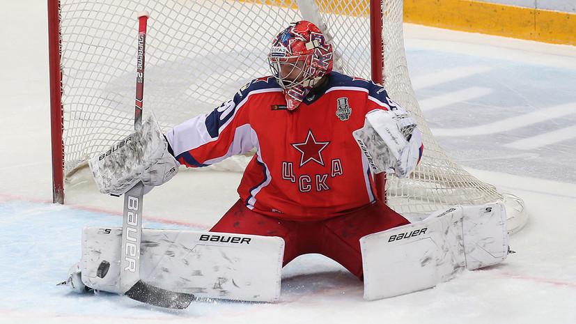 Сорокин стал первым вратарём, сыгравшим два матча подряд на ноль в финале Кубка Гагарина