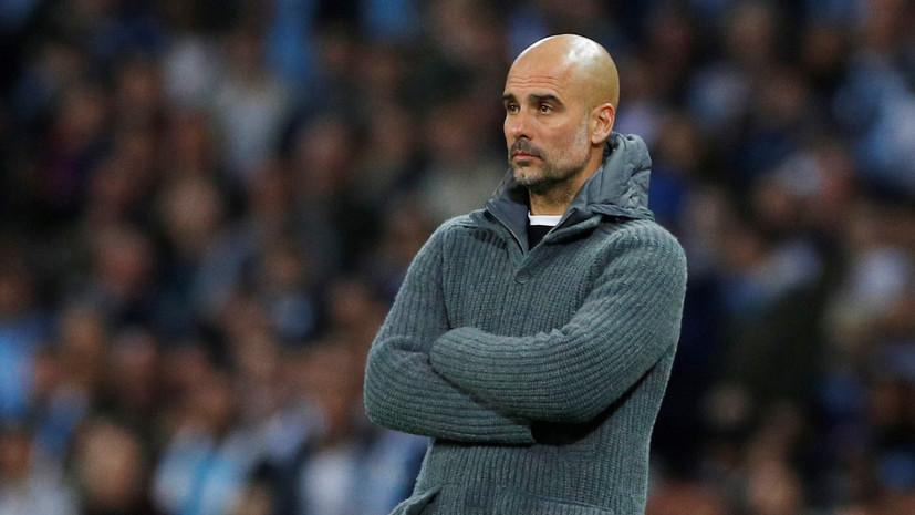 Гвардиола прокомментировал работу VAR в матче ЛЧ «Манчестер Сити» — «Тоттенхэм»