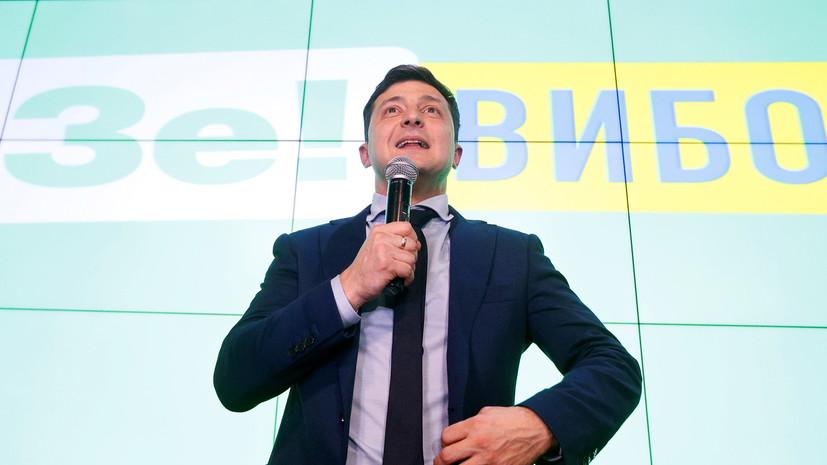 Зеленский высказался о декоммунизации на Украине