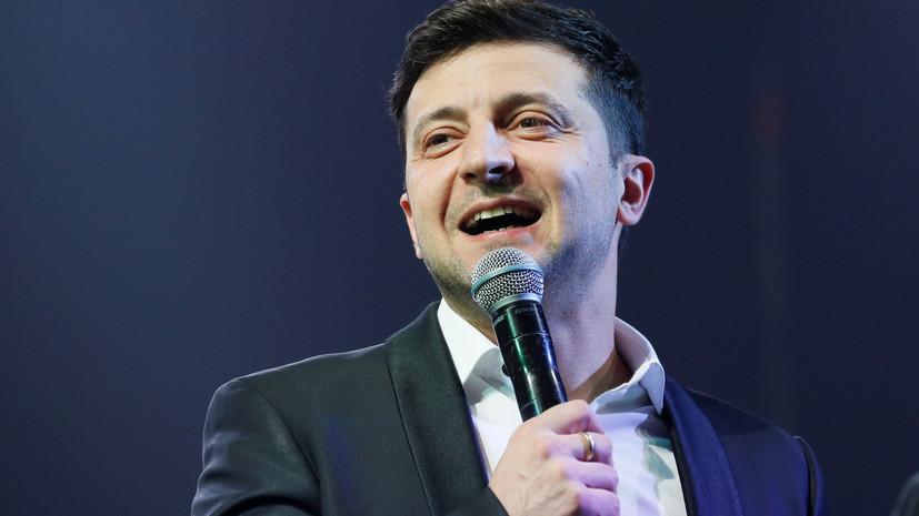 Зеленский высказался о запрете на въезд российским артистам на Украину