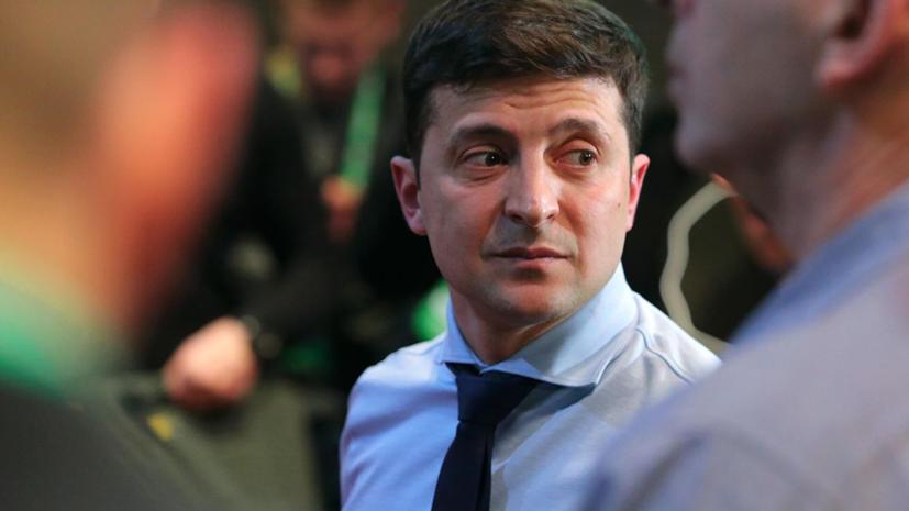 Зеленский выступил за легализацию медицинской марихуаны на Украине