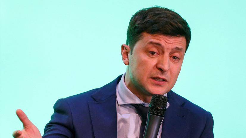 Zelensky considers ban on Russian social networks in Ukraine