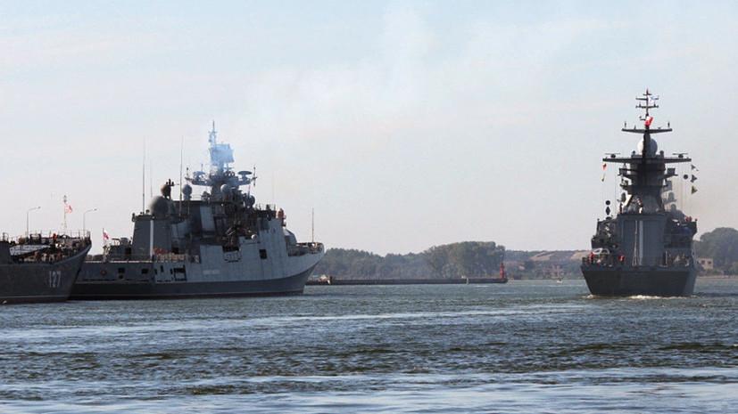 На ракетных учениях Балтфлота уничтожили корабли условного противника