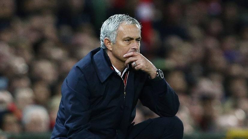 Моуринью о сюжете матча в Манчестере: в Лиге чемпионов бывали похожие игры