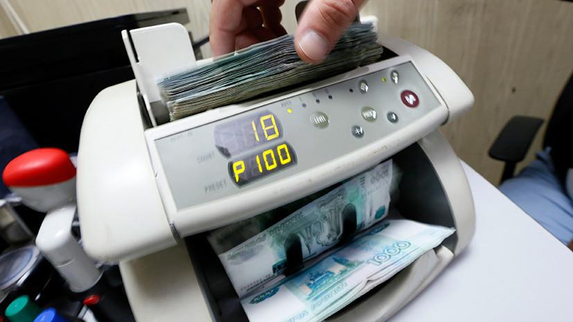 Названы регионы — лидеры России по уровню зарплат в марте