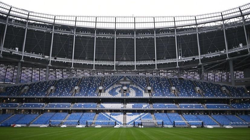 Стало известно, когда будет готово поле на реконструированном стадионе «Динамо»