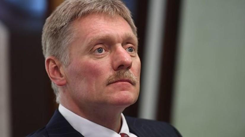 Песков прогнозирует «любопытное зрелище» на дебатах в Киеве