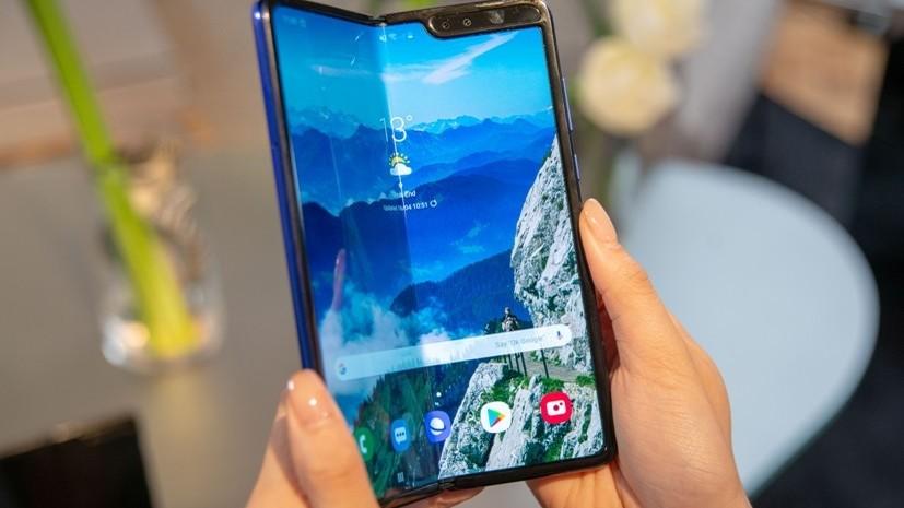 В Samsung прокомментировали сообщения о случаях поломок Galaxy Fold