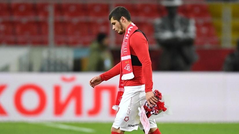 Футболист «Спартака» Гулиев заявил, что ему стыдно за инцидент с американцем