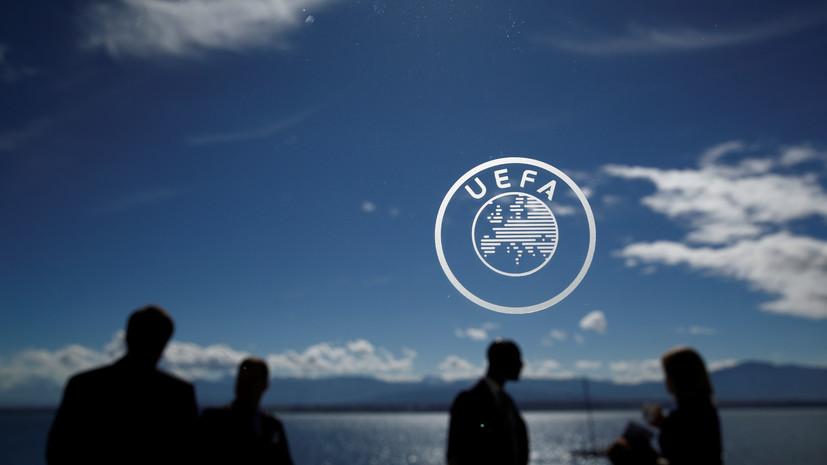 Стали известны даты матчей 1/2 финала Лиги чемпионов