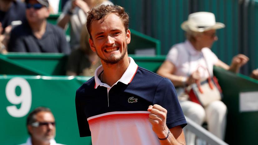 Медведев обыграл Циципаса и вышел в четвертьфинал турнира ATP в Монте-Карло