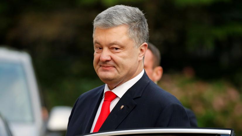 Штаб Порошенко проводит обзвон избирателей