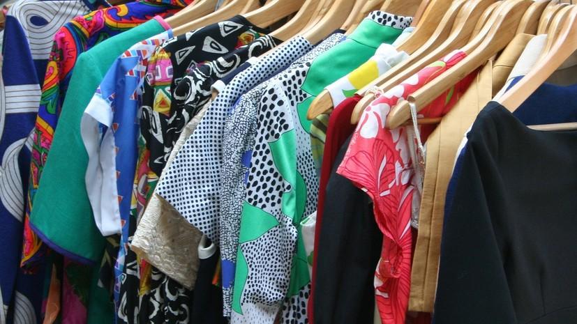 В Минпромторге прокомментировали запрет на ввоз одежды с Украины