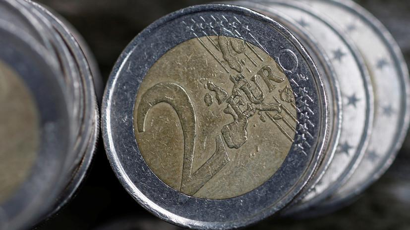 Курс евро опустился до 72 рублей впервые за год