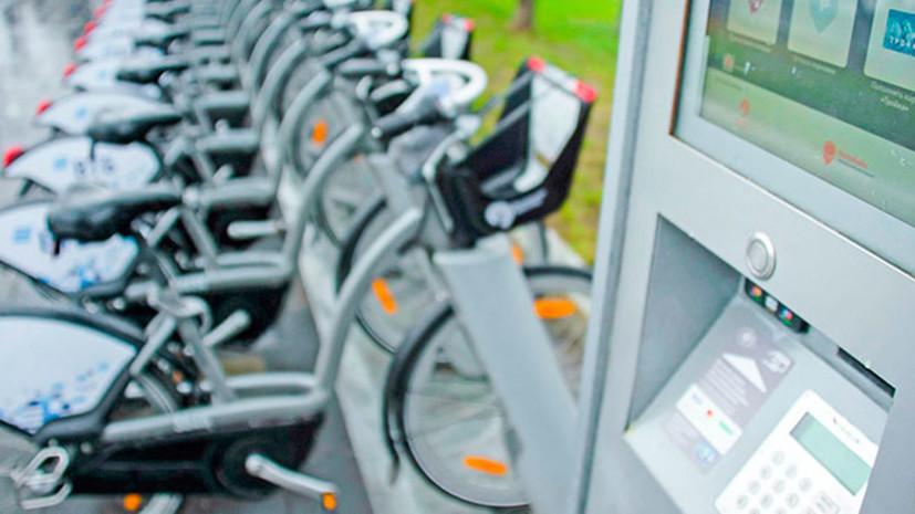 Велопрокат в Москве заработает 25 апреля