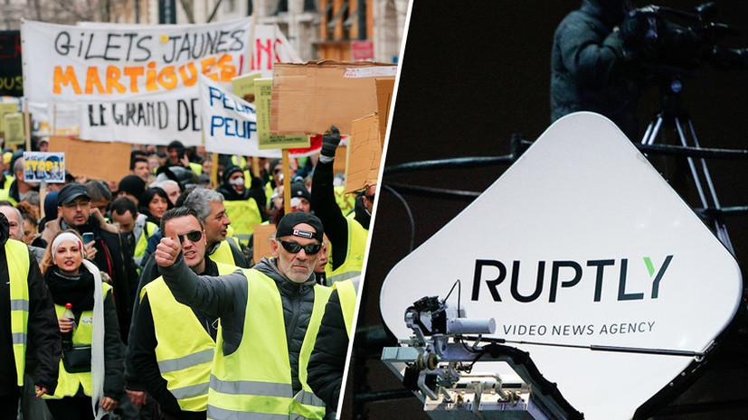 Трансляции Ruptly с протестов «жёлтых жилетов» завоевали золото Shorty Awards