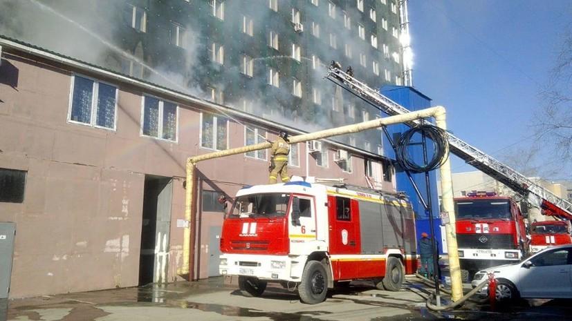 В Челябинске эвакуировали горящий бизнес-центр