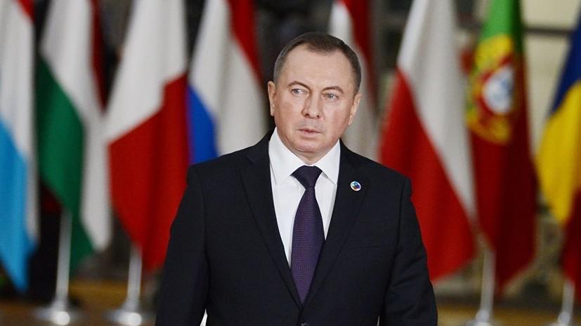 Белоруссия направила России ответные предложения по интеграции