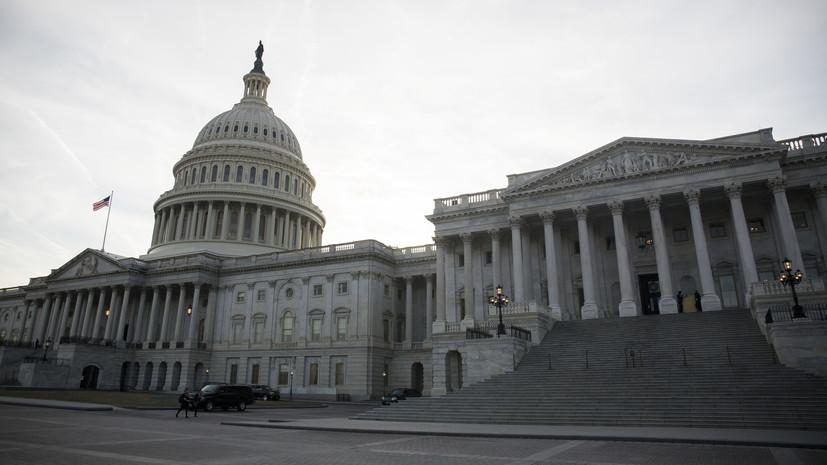 «Нужны победы во внешней политике»: почему США ввели новые санкции против Венесуэлы, Кубы и Никарагуа