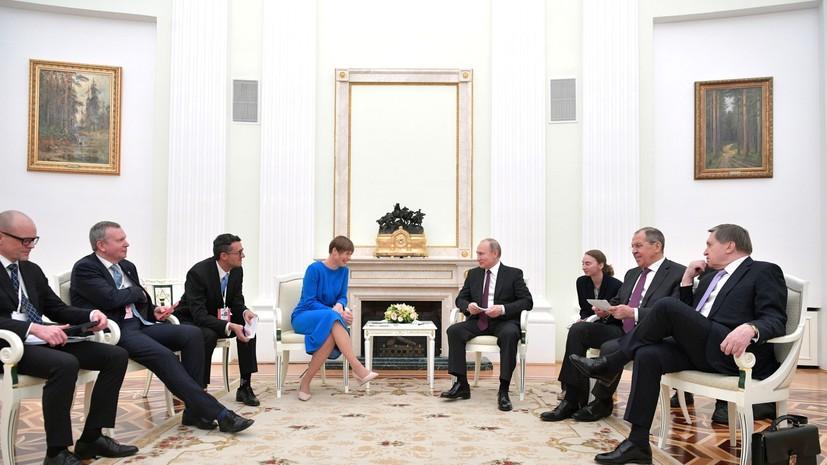 Эстония рассчитывает на «новое дыхание» в отношениях с Россией
