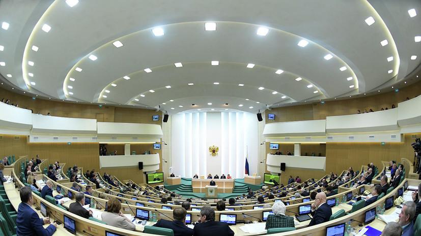В Совфеде прокомментировали введение запрета на экспорт нефти из России на Украину