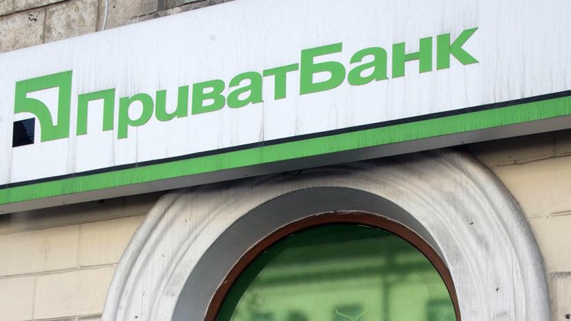 Порошенко рассказал о возможности дефолта из-за возвращения «ПриватБанка» Коломойскому