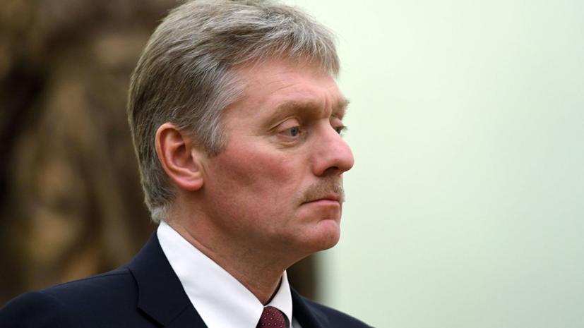 Песков рассказал о темах разговора Путина с главой Эстонии