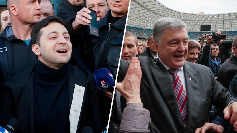 Центризбирком Украины перенёс время теледебатов Зеленского и Порошенко