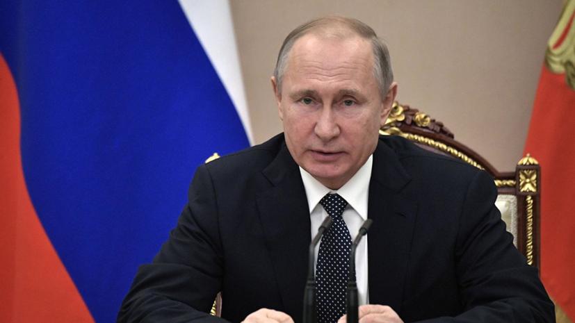 Путин призвал французский бизнес посодействовать участию клуба из Франции в КХЛ