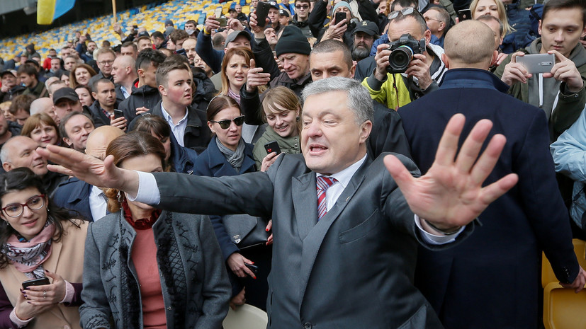 Порошенко призвал не допустить превращения Украины «в Малороссию»