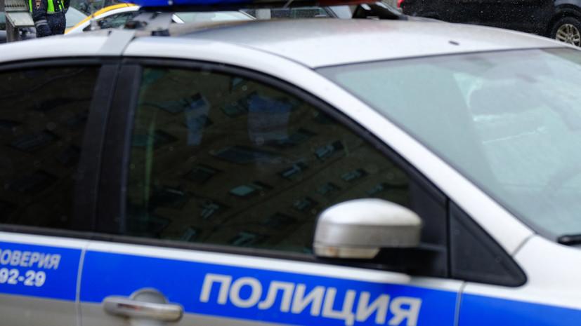 В Москве у двух мужчин нашли в сумке скелет