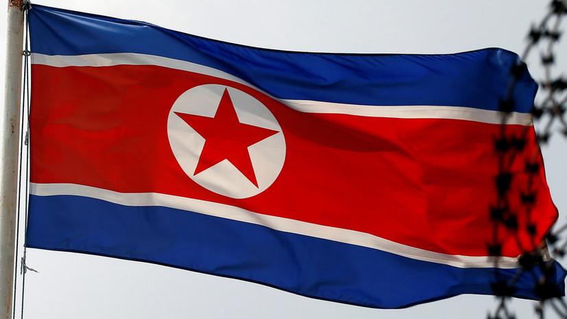 Эксперт прокомментировал испытания нового тактического оружия в КНДР