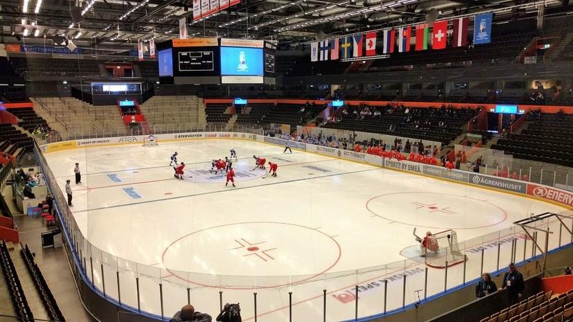 Сборная России победила Словакию на старте ЮЧМ по хоккею