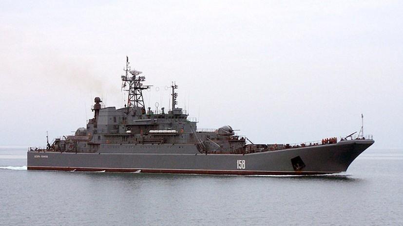 Морские пехотинцы ЧФ отработали погрузку на десантный корабль