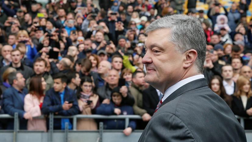 Эксперт оценил призыв Порошенко не допустить превращения Украины «в Малороссию»