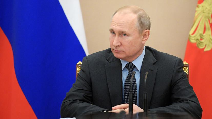 Путин пригласил представителей французского бизнеса на ПМЭФ-2019