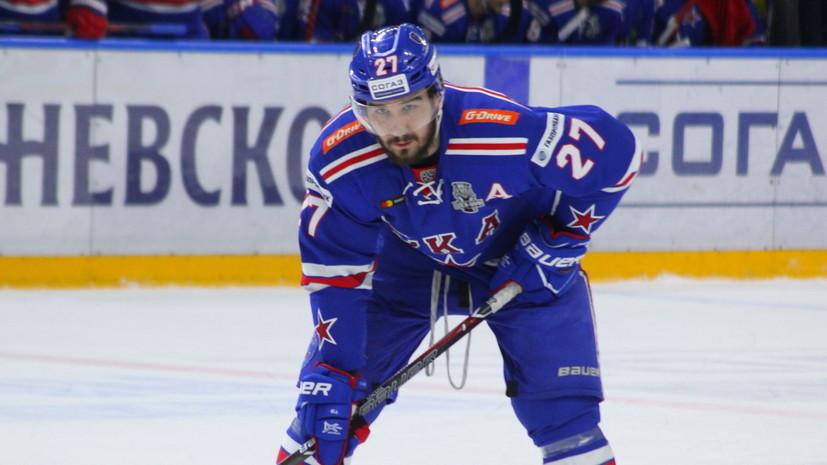 Стала известна дата слушаний по апелляции хоккеиста Войнова