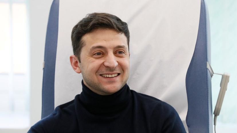 Зеленский назвал состав своей будущей президентской команды