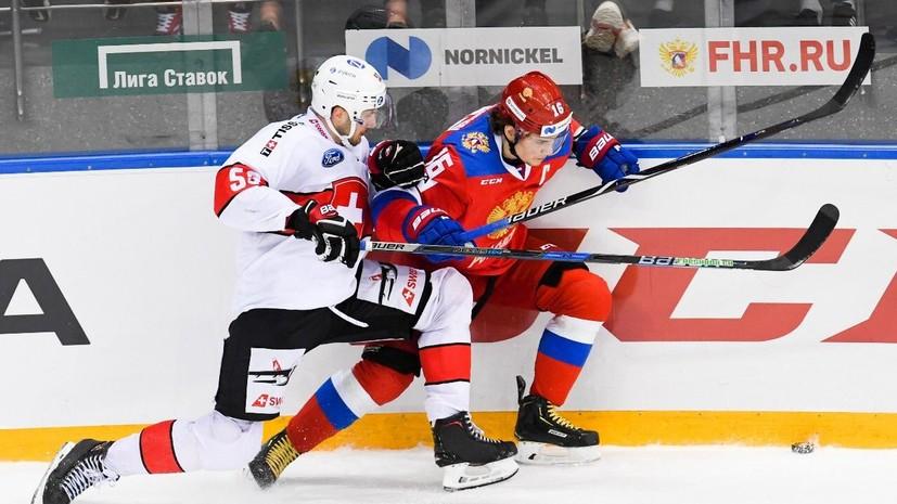 Сборная России обыграла Швейцарию в рамках подготовки к ЧМ по хоккею