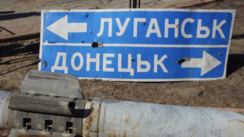 Контактная группа не согласовала пасхальное перемирие в Донбассе