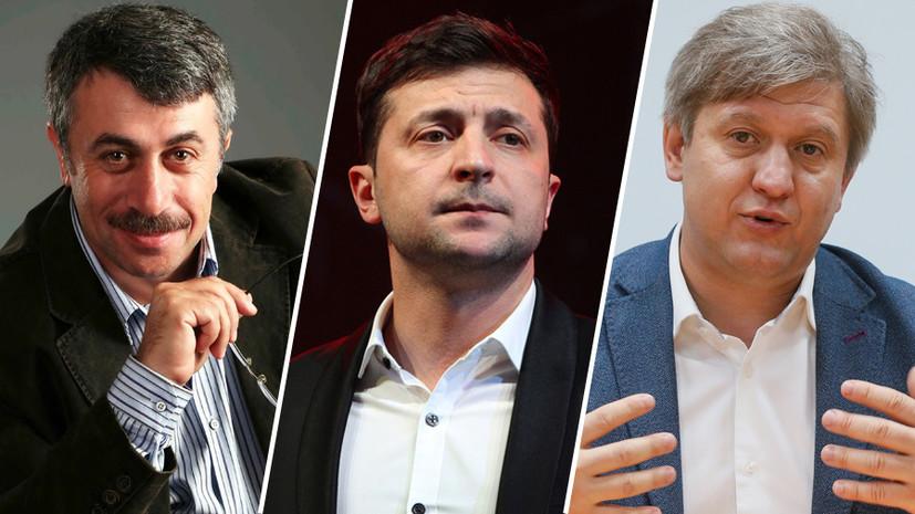 Потенциальные министры: Зеленский представил свою политическую команду