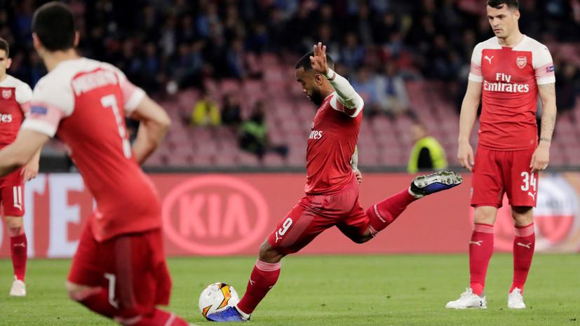 «Арсенал» обыграл «Наполи» и вышел в полуфинал ЛЕ