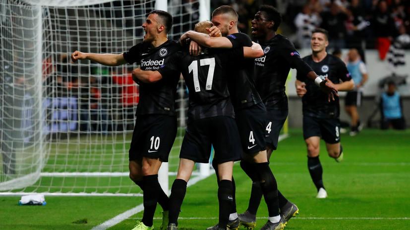 «Айнтрахт» выбил «Бенфику» из розыгрыша Лиги Европы