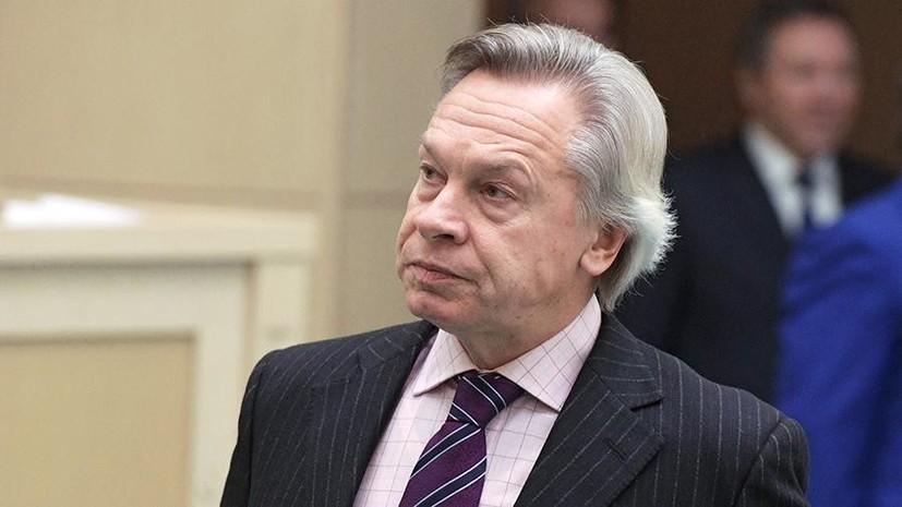 Пушков пожелал Украине «попутного ветра» без нефти из России