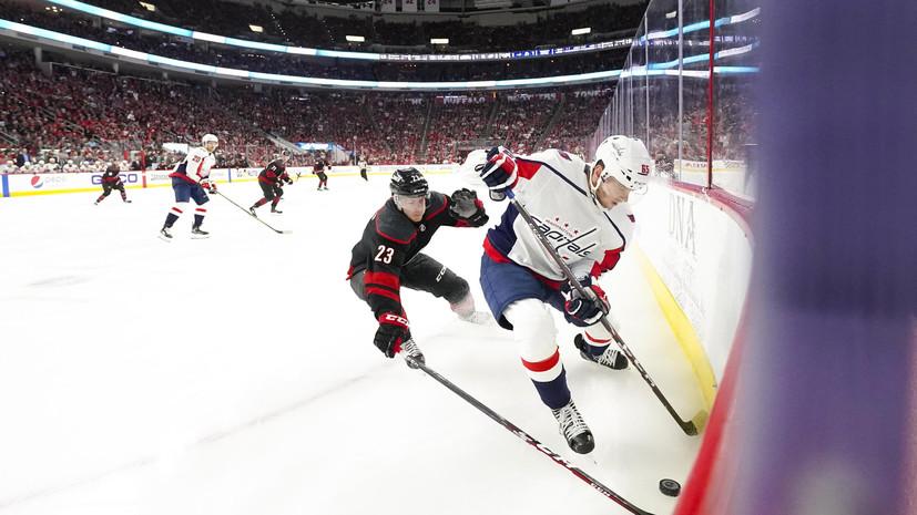 Шайба Овечкина не спасла «Вашингтон» от поражения в матче серии плей-офф НХЛ с «Каролиной»