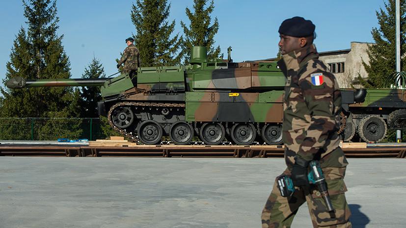 Прибалтийский манёвр: Франция отправляет в Эстонию танки и 300 военных