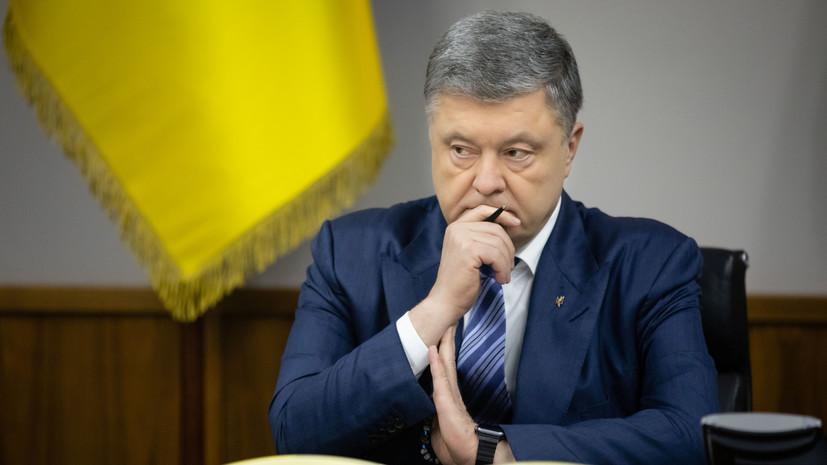 Порошенко призвал нанести удар по «реваншистам»