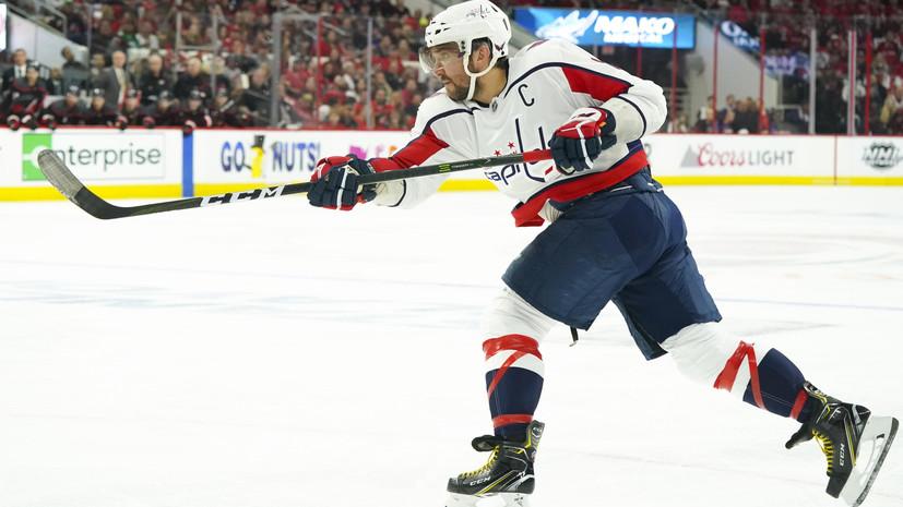 Овечкин сравнялся с Малкиным по количеству голов в плей-офф НХЛ